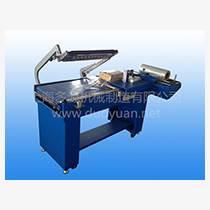 上海薄膜封切機,透明膜封切機,收縮膜封口機