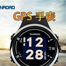 心率手表订购 光电心率手表订购  运动心率手表订购
