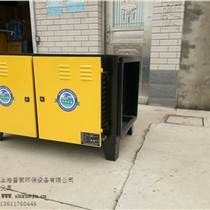 上海低空排放油烟净化器厂家 油烟净化器原理 雪聚供