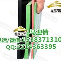 南寧黑色5kv橡膠絕緣板價格優惠 優質廠家您放心