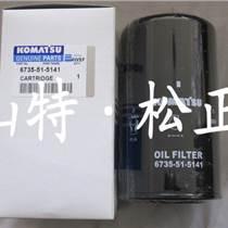 小松保養件PC270柴濾-空濾-液壓濾芯