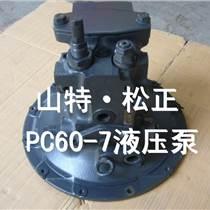 小松PC360回轉馬達-回轉牙箱總成-回轉大轉盤廠家