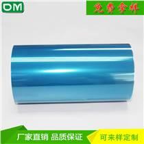 蓝色双层PET硅胶保护膜特价批发