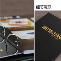 菜譜制作A3,A4尺寸北京菜譜制作專業菜譜制作