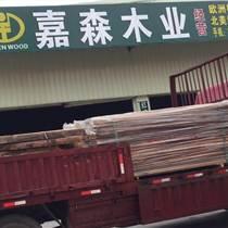 歐洲櫸木板材 櫸木衣架板材 櫸木木質勺子 嘉森木業