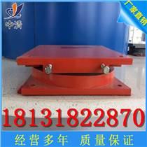 鋼性滑移支座|彈性滑移支座|位移型鋼支座供應廠家