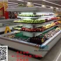 定州風冷環形蔬菜水果保鮮柜,酒水飲料冷藏展示柜