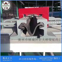 SQ80型伸縮縫-大型橋梁專用伸縮縫生產廠家
