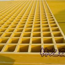 林森玻璃鋼格柵生產供應商