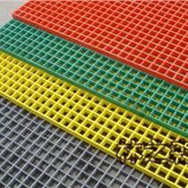 玻璃鋼拉擠格柵/玻璃鋼拉擠型材生產商
