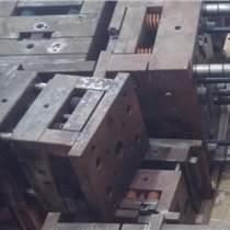 橋頭鑄造模具回收、手機模具回收、舊模具回收