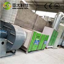 光氧催化設備廢氣處理成套設備