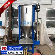 勝達直銷立式攪拌干燥機塑料攪拌干燥機混合干燥機塑料造