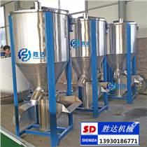 余江贵溪塑料颗粒搅拌机不锈钢立式加热混料机厂家