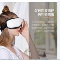 全新智能热气动眼部按摩仪眼保仪气压热敷按摩 音乐舒缓