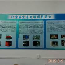 哈尔滨吊旗展板展架宣传单印刷制作