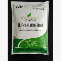 鄧州市匯邦生物有機肥腐熟劑腐熟有機肥注意事項
