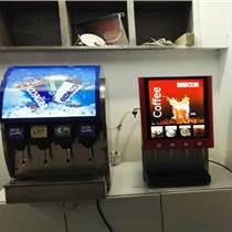漢堡店可樂機  碳酸冷飲機價格 飲料機多少