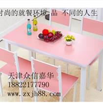 眾信嘉華辦公家具餐桌椅,KFC餐桌椅,天津KFC肯德