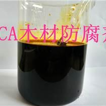 CCA木材防腐剂 木材防虫剂