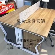 眾信嘉華供應天津廠家直銷曲木餐桌椅