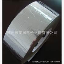 雙導銅箔膠帶 銅箔導電膠帶