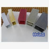 江苏林森玻璃钢型材玻璃钢产品