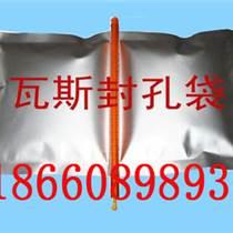马丽散封孔材料供应,内蒙古矿用封孔袋最新价格