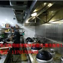 金山區油煙管道清洗公司、油煙凈化器清洗
