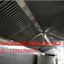 青浦區廚房油煙管道清洗公司、排煙罩清洗