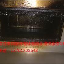 青浦區廚房油煙清洗公司、大型油煙機清洗