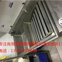 杨浦厨房油烟管道清洗公司提供油烟管道清洗、排烟罩清洗