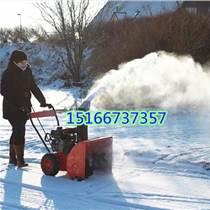 手扶式掃雪機暢銷款環衛用拋雪機