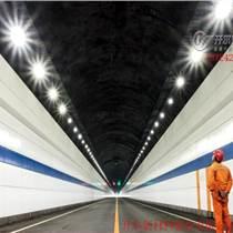 隧道墻柱面專用防火板