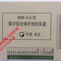 正品低价WZBK-6(A)型数字综合保护测控装置首选