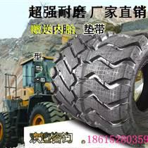 供應廠家直銷2018年新款鏟車輪胎17.5-25輪胎