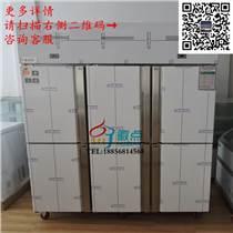 酒店飯店廚房商用冷柜,四六門雙溫冷藏冷凍柜