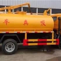 南京抽糞車抽糞;小區物業抽糞;其他物業抽糞13805