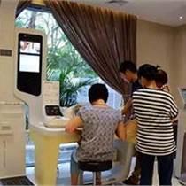 中国智慧社区养老现状与发展前景