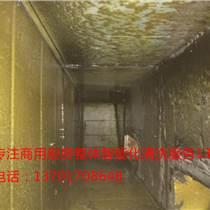 浦東新區廚房油煙清洗公司、油煙機清洗