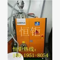 供应高品质塑料干燥机,塑料颗粒除湿干燥机