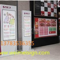 【北京商业标识】_商业标识制作_商业标识设计制作-唯