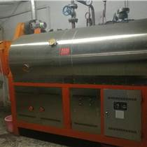 銀晨LHS0.1燃氣鍋爐