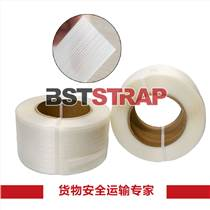 貝斯特 NALC板材專用13mm聚酯纖維打包帶 柔性