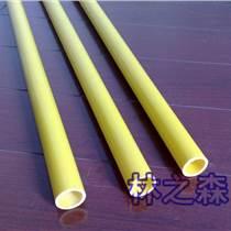 江苏林森玻璃钢管厂玻璃钢管价格