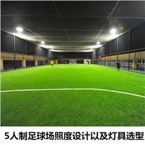防雷小型足球場200wled照射燈