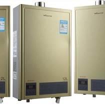 鶴壁空調-洗衣機-熱水器-電視-冰箱油煙機家電維修