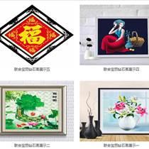 北京联合宝丽钻石画加盟火热零风险项目门槛低