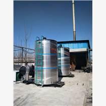 银晨YGL-500T生物质有机热载体锅炉