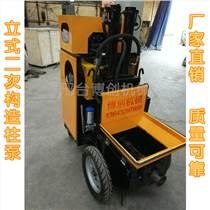 二次构造柱泵液压细石混凝土输送泵砂浆水泥泵送设备